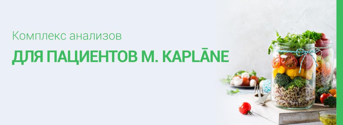 M.Kaplanes pac