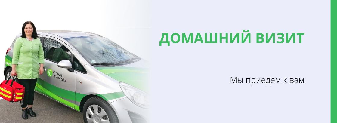 MV RUS